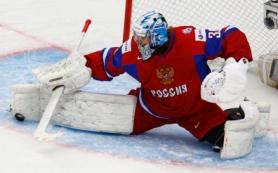 Евротур: Российские хоккеисты сразятся с финнами