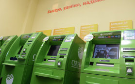 Сбербанк не вводил и не намерен вводить ограничений на снятие наличных
