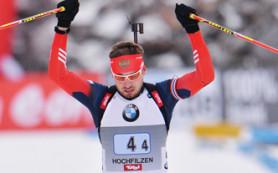 Шипулин выиграл спринт в Поклюке
