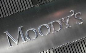 Moody's ожидает дальнейшего падения объема международных резервов РФ в 2015 году