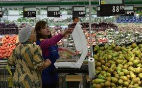 Россия не пустила около 20 тонн овощей и фруктов из Сербии