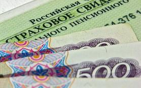 ЦБ допустил 6 пенсионных фондов к системе гарантирования накоплений