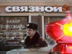 Полицию бросили на «Связной» и «Евросеть»