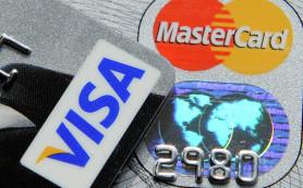 Генбанк обещает стабильную работу своих банковских карт Visa в Крыму