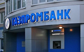 Правительство приобрело пакет акций Газпромбанка на 39,95 млрд рублей