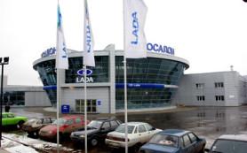 «АвтоВАЗ» объявил о повышении цен на автомобили Lada