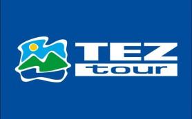Tez Tour передал обслуживание турецкого бизнеса Kilit