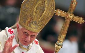 Папа Римский запретил оскорблять и высмеивать веру
