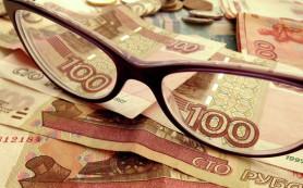 Рубль наращивает успехи и вышел на максимум с середины января