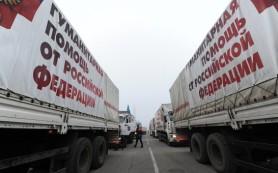 Гуманитарный конвой МЧС РФ возвращается в Москву из Донбасса