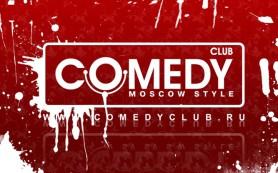 Фестиваль Comedy Club отказался от Юрмалы