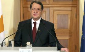 Анастасиадис: Россия может сыграть роль в кипрском урегулировании