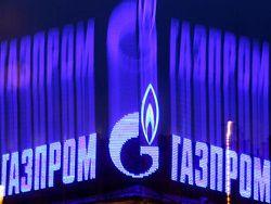 «Газпром» создал департамент по импортозамещению