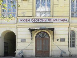 Из петербургского Музея блокады пропали экспонаты