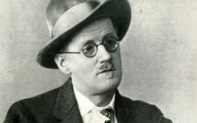 93 года назад впервые опубликовали роман Джеймса Джойса «Улисс»