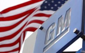 Прибыль General Motors в IV квартале выросла