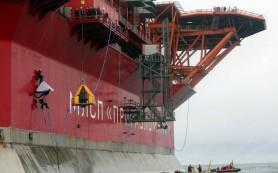 РФ обвиняют в попытке захватить нефтяные запасы Аляски
