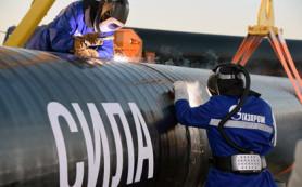 «Газпром» и китайская CNPC согласовали место перехода «Силы Сибири» через Амур