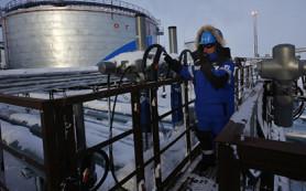 «Газпром» посоветовал Украине искать деньги для предоплаты газа