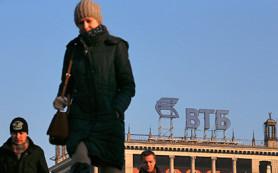 ВТБ отложил до апреля выкуп облигаций РЖД на 15 миллиардов рублей