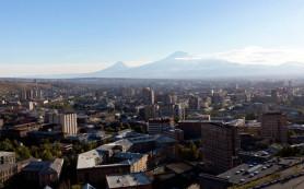Неделя русского языка и российского образования пройдет в Армении