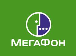 Мобильная связь Мегафон