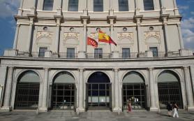 В монастыре Мадрида, возможно, обнаружили останки Сервантеса