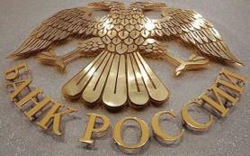 Резервы России снизились еще на 6 миллиардов долларов