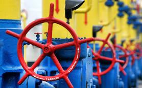 Европа заплатит за украинский газ