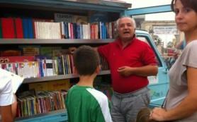 Итальянец учит детей любви к чтению оригинальным способом