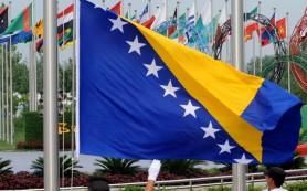 Российские инспекторы посетят военные объекты в Боснии и Герцеговине