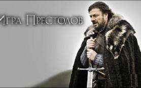 В Лондоне состоялась мировая премьера 5 сезона «Игр престолов»