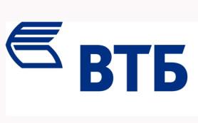 ВТБ в СКФО открыл кредитную линию «Ставропольстройопторг»