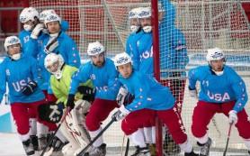 Тренер сборной США по бенди обескуражен поражением от Латвии на ЧМ