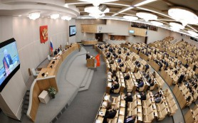 Постановление об амнистии в честь 70-летия Победы вступило в силу