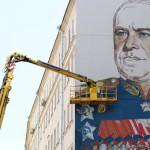 Самый большой в мире портрет маршала Жукова украсит дом на Арбате