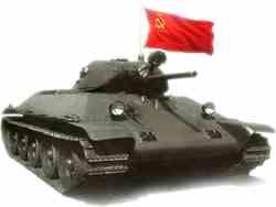 Легендарному танку Т-34 – 75 лет