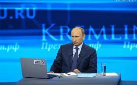 Число вопросов на «Прямую линию с Путиным» превысило два миллиона