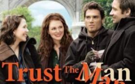 Рецензия на фильм «Доверься мужчине»