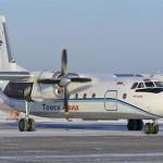 Росавиация приостановила действие лицензии «Томск Авиа»