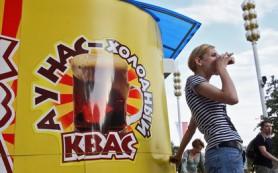 Голландская компания Heineken предложит в России свой квас