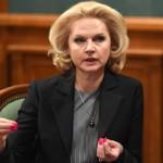 Дефицит бюджета России превысил триллион рублей
