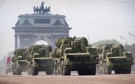 Вашингтон прокомментировал снятие Россией запрета на продажу С-300 Ирану