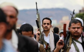 Российское представительство в Йемене разграбили повстанцы