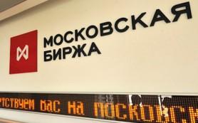 Акции Московской биржи растут на фоне заявлений Набиулинной
