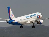 «Уральские авиалинии» открывают продажу билетов в Симферополь по спецтарифам