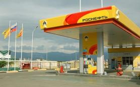 «Роснефть» и BP договорились о поставках авиатоплива