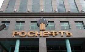 Bloomberg сообщил о покупке «Роснефтью» нефтегазоносных участков в Бразилии