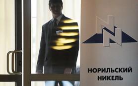 «Норникель» продаст свою долю в «Интер РАО»