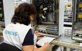 Siemens сократит еще 4,5 тысячи сотрудников из-за снижения прибыли